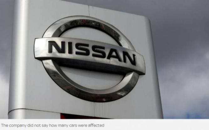 Automaker Nissan Admits Emissions Data Falsified At Most Of Its Factories In Japan