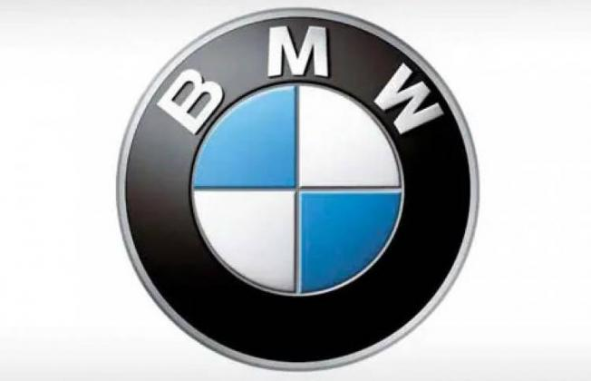 Germany Automaker BMW To Recall 23 700 Diesel Cars In Europe Over Engine Fire Danger