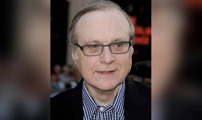 Co-Founder Of Microsoft Paul Allen Battles Cancer Relapse